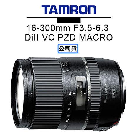 TAMRON 騰龍 16-300mm F3.5-6.3 DiII VC PZD MACRO 鏡頭 Model B016 俊毅公司貨FOR NIKON