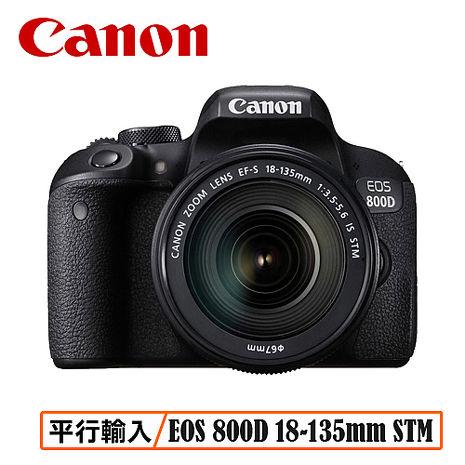 CANON EOS 800D EF-S 18-135mm IS STM 單眼相機 平行輸入 店家保固一年