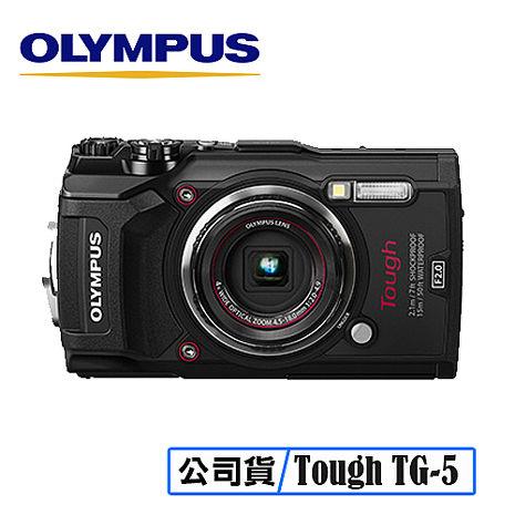 OLYMPUS TG-5 潛水相機 TG5 防水相機 台灣代理商公司貨紅色