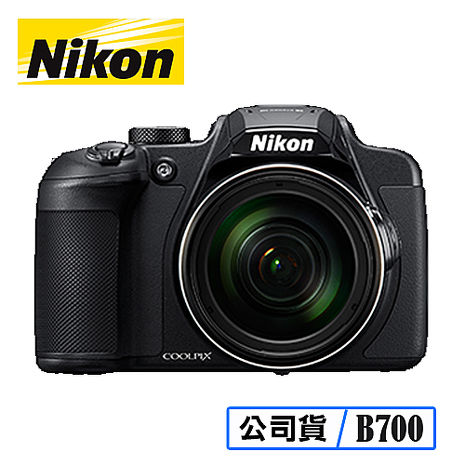 NIKON 尼康 COOLPIX B700 高倍變焦 類單眼相機 數位相機 台灣代理商公司貨黑色