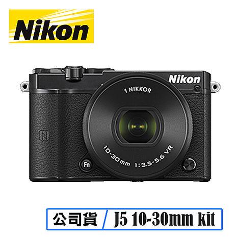 NIKON 尼康 Nikon 1 J5 10-30mm 單鏡組 微單眼 相機 台灣代理商公司貨銀色