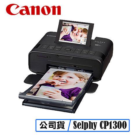 CANON CP-1300 SELPHY WIFI 相片印表機 內含54張相紙 CP1300 便攜式 印相機 台灣代理商公司貨粉色