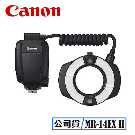 CANON MR-14EX II Macro Ring Light 微距 環形 閃光燈 MR14EX II 閃燈 台灣代理商公司貨