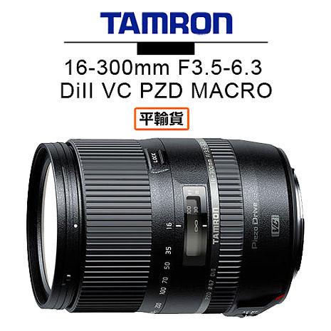 TAMRON 騰龍 16-300mm F3.5-6.3 DiII VC PZD MACRO 鏡頭 Model B016 平行輸入 店家保固一年FOR NIKON