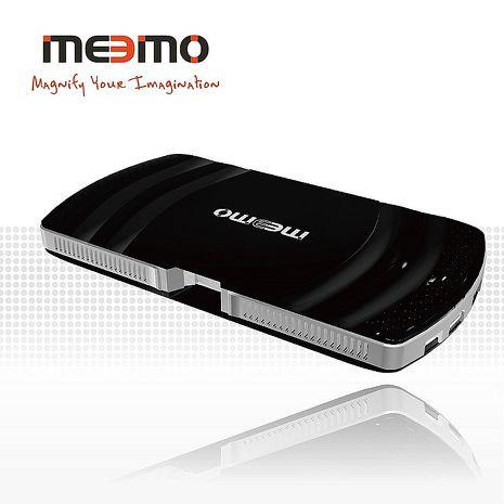 【Meemo】雷射微型投影機-(耀岩黑) 內附支架 擦拭布,再贈Meemo萬用支架組耀岩黑