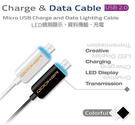 酷可USB充電傳輸線-LED偵測-1M可顯示充電狀態白