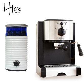 【Hiles】經典午茶組合:義式咖啡機+電動磨豆機(HE-310+HE-386W2)