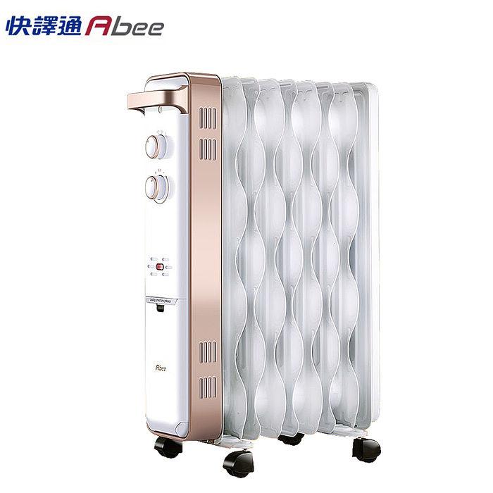 快譯通Abee 9扇葉熱浪型恆溫電暖器POL-0901珍珠白+送高級四季保暖毯(app)