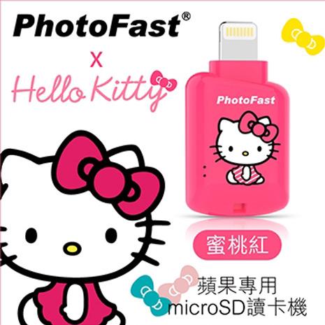 【PhotoFast】 Hello Kitty 蘋果microSD讀卡機 CR-8800 蜜桃紅(不含記憶卡)