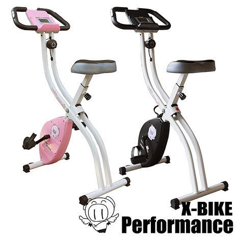 【 X-BIKE 晨昌】平板專用健身車 可放平板手機 台灣精品 19801IP粉色