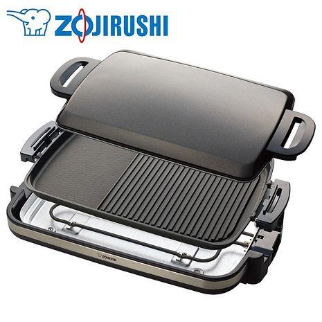 ZOJIRUSHI 象印 分離式鐵板燒烤組EA-DNF10