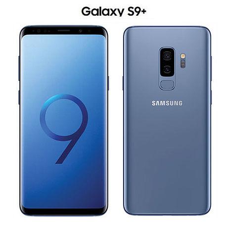 Samsung GALAXY S9+ 6G/64G 6.2吋雙光圈旗艦機 珊瑚藍 【原廠認證拆封新品】