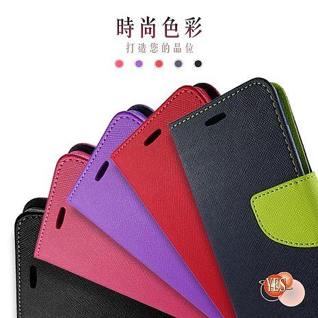 for Sony Xperia XA1 Ultra G3226 ( 6吋 ) 新時尚 - 側翻皮套桃色