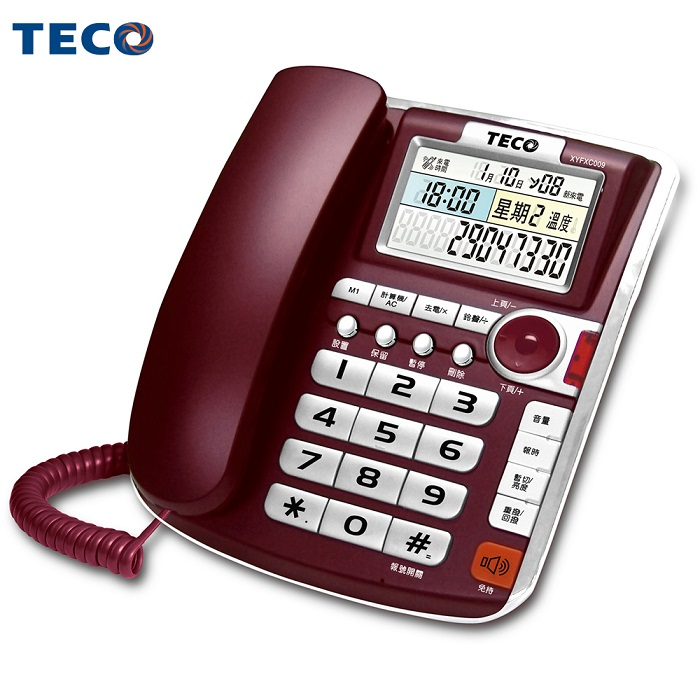 全新福利品 【東元】顯示語音報號有線電話 XYFXC009 (APP)