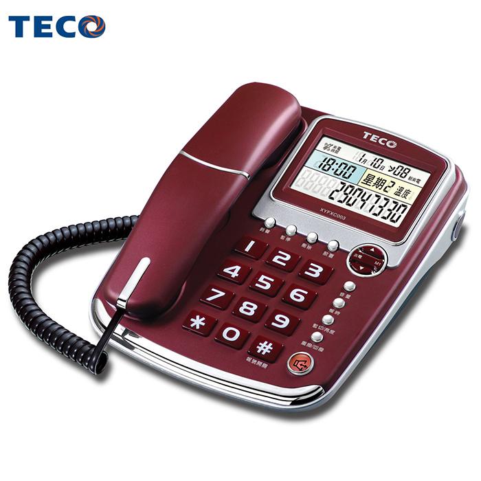 全新福利品 【東元】顯示語音報號有線電話 XYFXC003 (APP)