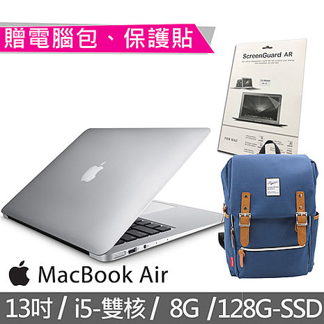 MacBook Air 13.3吋 128G (MQD32TA/A) i5雙核1.8GHz 8G/128G筆電