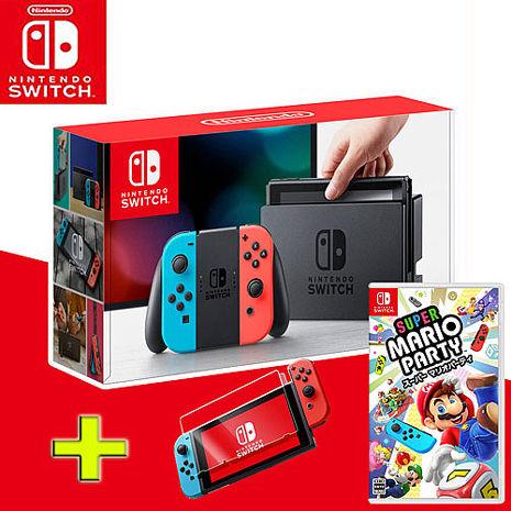 任天堂Switch主機+超級瑪利歐派對(中文版) 贈:保護貼灰色手把