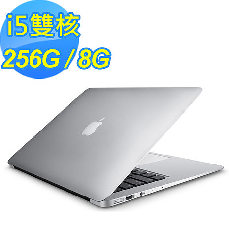 MacBook Air 13.3吋 256G (MQD42TA/A) i5雙核1.8GHz 8G/256G (L) 筆電