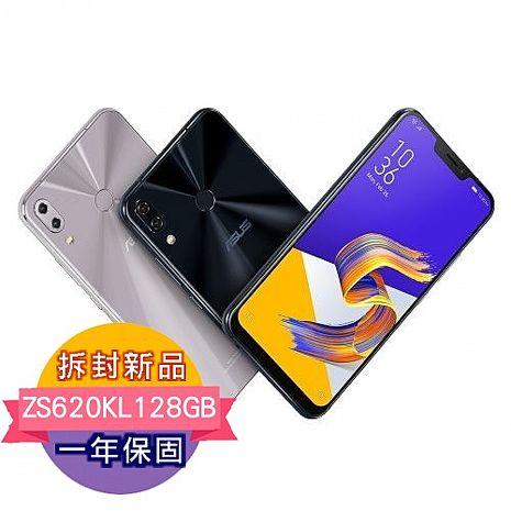 ASUS ZenFone 5Z 6G/128G雙鏡頭智慧手機【拆封新品】 星芒銀