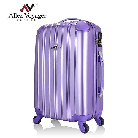 法國奧莉薇閣 24吋行李箱 PC輕量耐壓硬殼旅行箱 國色天箱水晶藍