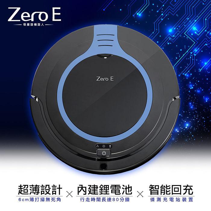 Zero-E 智慧偵測超薄型吸塵器機器人(藍黑)(特賣)
