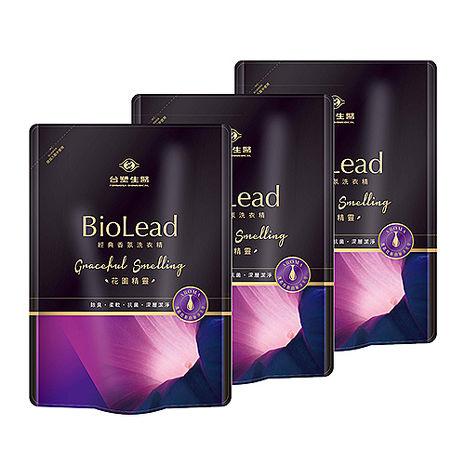 《台塑生醫》BioLead經典香氛洗衣精補充包 花園精靈1.8kg(3包入)-App搶購