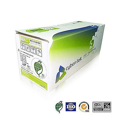榮科Cybertek HP CE741A環保碳粉匣(藍)