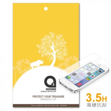 ASUS Padfone mini A11 T00C 7吋 平板 抗刮亮面 螢幕保護貼