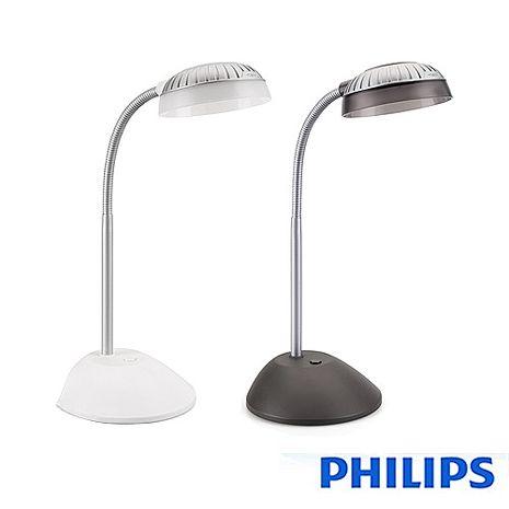 【飛利浦PHILIPS】 酷樂 LED檯燈 66027黑/白白
