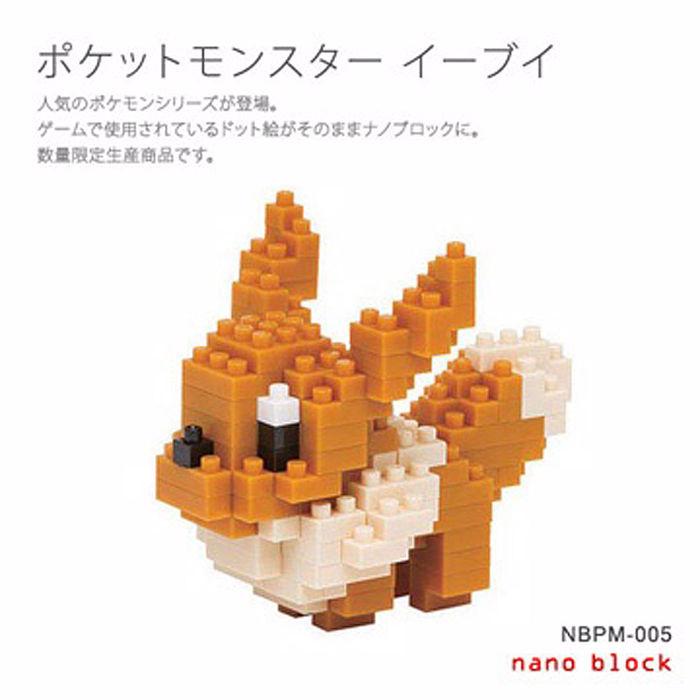 代理 精靈 寶可夢 神奇寶貝 河田積木 kawada nanoblock NBPM-005 伊布