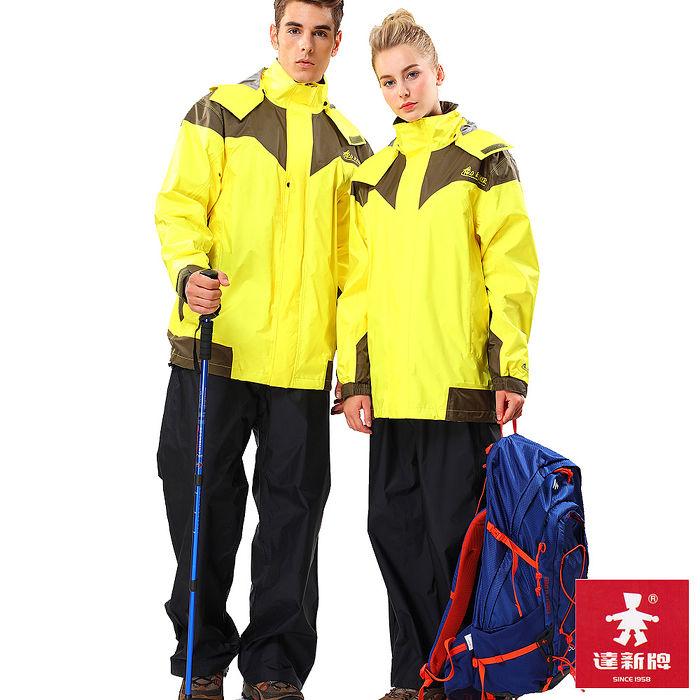 達新牌 彩仕型 A11防水透濕休閒風雨衣2XL