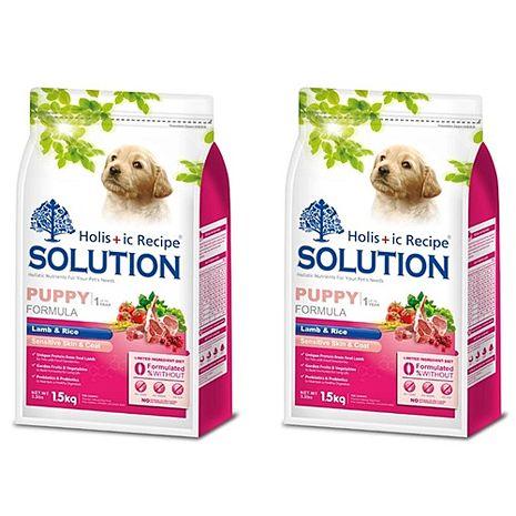 【SOLUTION】耐吉斯 幼犬 聰明成長配方 羊肉+田園蔬菜 1.5公斤 X 2包