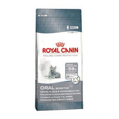 法國皇家 強效潔牙貓O30 貓飼料1.5公斤 1包
