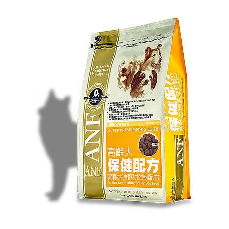 【ANF】美國愛恩富 老犬保健配方 小顆粒 狗飼料 3公斤 X 1包