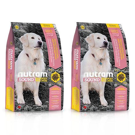【Nutram】紐頓 均衡健康系列-S10老犬雞肉燕麥 2.72公斤 X 2包