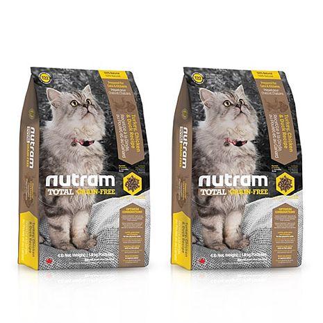 【Nutram】紐頓 T22無穀貓 火雞配方 貓糧 1.8公斤 X 2包