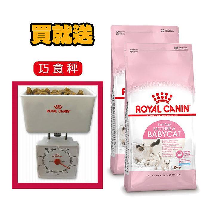 【ROYAL CANIN】法國皇家 BC34離乳貓 2公斤 X 2包 送巧食秤