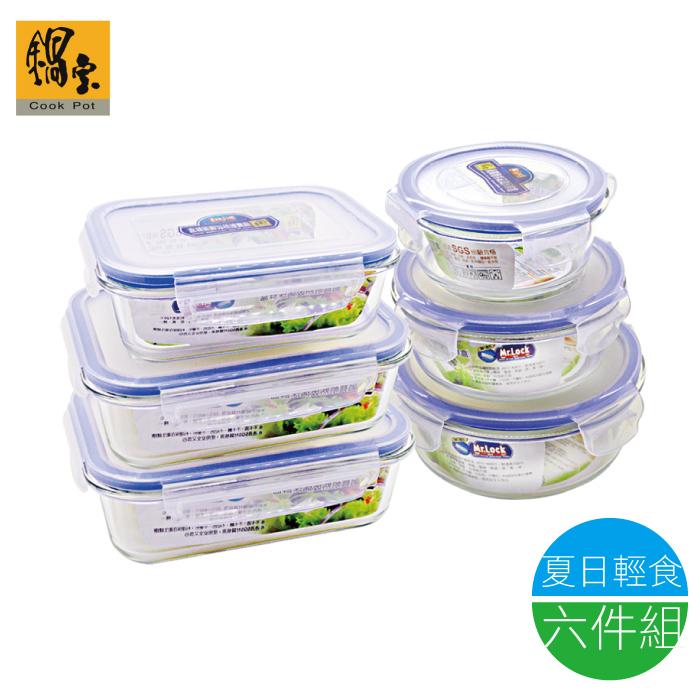 【鍋寶】耐熱玻璃保鮮盒6入組BVC-106