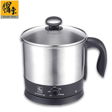 鍋寶多功能美食鍋BF-1607