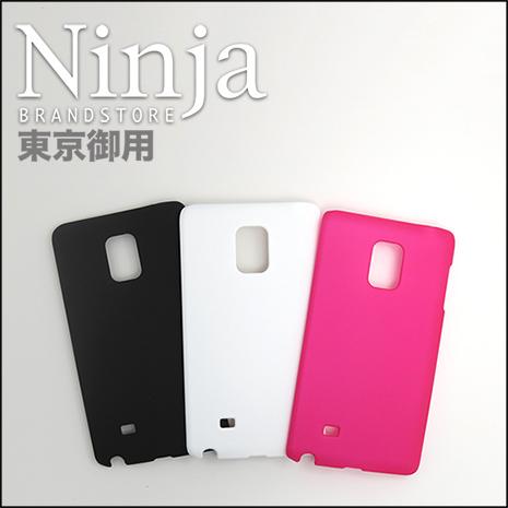 【東京御用Ninja】Samsung Galaxy Note Edge精緻磨砂保護硬殼黑色