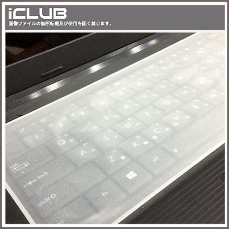 NB專用【14吋筆記型電腦通用型超薄鍵盤保護膜】(透明)