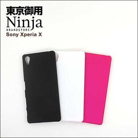 【東京御用Ninja】Sony Xperia X精緻磨砂保護硬殼黑色