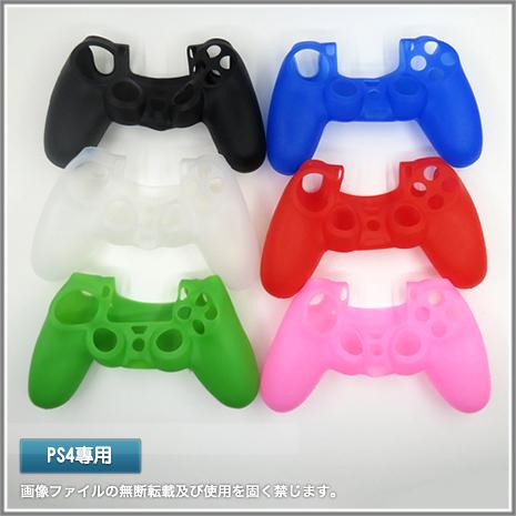 【PS4玩家必備】PS4 DUALSHOCK 4無線控制器專用矽膠保護套藍色款