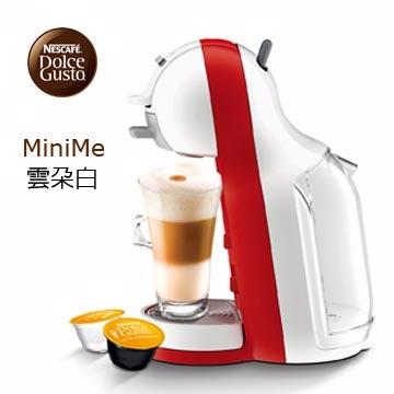 【雀巢咖啡】NESCAFE Dolce Gusto 咖啡機 Mini Me (雲朵白)