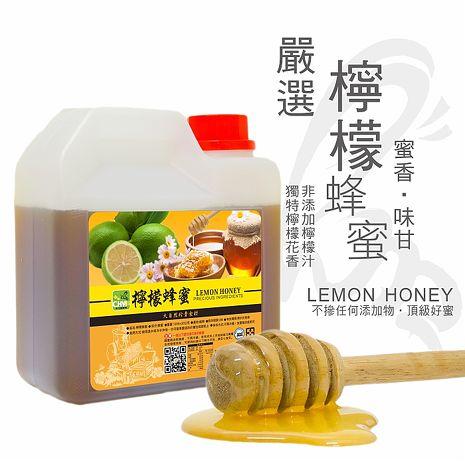 《彩花蜜》南洋嚴選-檸檬蜂蜜 1200g