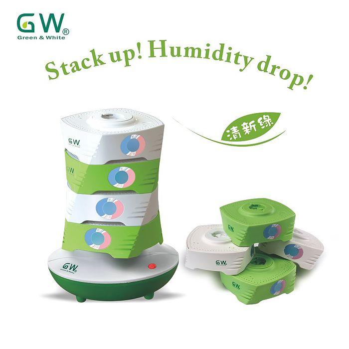 【GW 水玻璃】疊疊樂分離式除濕機 (還原座x1+1疊疊樂x8+烘鞋管x1+薰香台x1)11件組(特賣app)