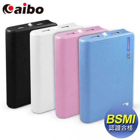 aibo PV8800 大容量行動電源8800mAh(三洋電芯)-顏色隨機【18光棍】