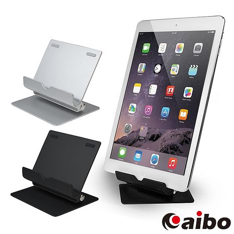 (APP搶購)手機/平板 兩用 鋁合金360度旋轉支架(IP-MA20)銀色