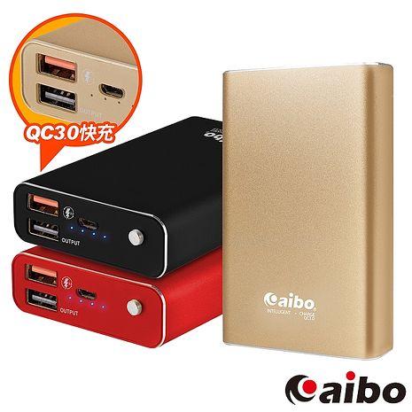 aibo 極速緻美 12000 Plus QC3.0 快充行動電源紅色