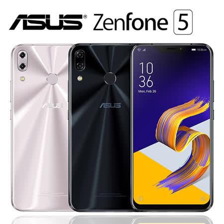 ASUS ZenFone 5 ZE620KL 4G/64G 八核6.2吋雙鏡頭雙卡機深海藍